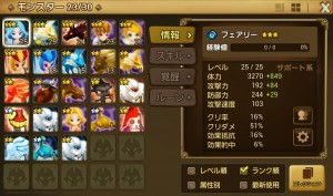 capture_01