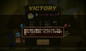 capture_16