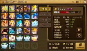 capture_04