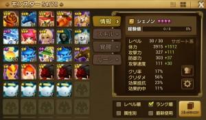 capture_05