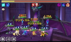 ドラゴン9階